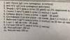 24.12.2018 рекомендации врача.png