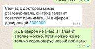 SmartSelect_20201125-230546_WhatsApp.jpg