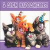 kartinka-s-dnem-rozhdeniya-na-oukrainskom.jpg