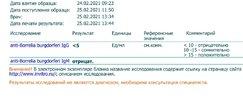 IMG_20210225_135250.jpg