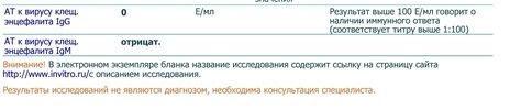 Screenshot_20210601-154713_Adobe Acrobat.jpg