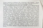 2ukb1.jpg