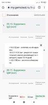 Screenshot_2021-07-19-09-41-29-813_com.android.chrome.jpg