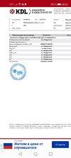 Screenshot_20210719_085359_com.pdf.viewer.pdfreader.jpg