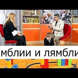 Лямблии и лямблиоз - Школа доктора Комаровского - YouTube